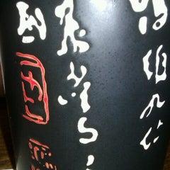 Photo taken at Restaurante Japonés Fuji by Aroa N. on 12/20/2012