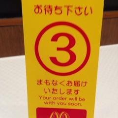 Photo taken at マクドナルド 中山店 by keigo i. on 9/27/2014