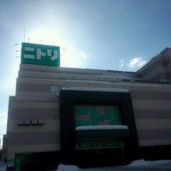 Photo taken at ニトリ 麻生店 by Masahiko S. on 2/12/2014