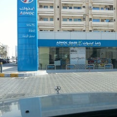 Photo taken at ADNOC by Ahmed A. on 9/30/2012