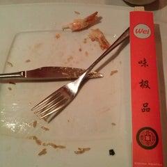 Photo taken at Restaurante Wei Montecarmelo by Daniel B. on 12/5/2012