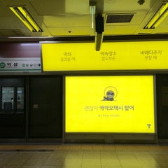Photo taken at 역삼역 (Yeoksam Stn.) by Young Jun K.🙇 on 5/4/2015