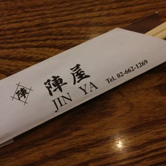 Photo taken at Jinya by Tunnngmay D. on 11/23/2012