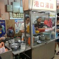 Photo taken at Hao Wei 好味茶餐室 by Ÿannkeh🐮 on 11/25/2014
