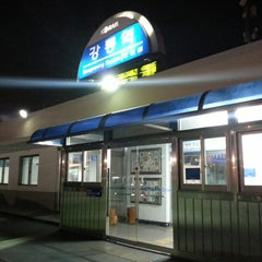 Photo taken at 강릉역 (Gangneung Stn.) by Taewoo K. on 2/21/2014