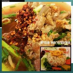 Photo taken at FoodPark @ Central Plaza Phitsanulok by Natthavit T. on 3/6/2015