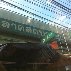Photo taken at ตลาดบางขุนศรี (Bang Khun Si Market) by Cutie M. on 1/5/2013