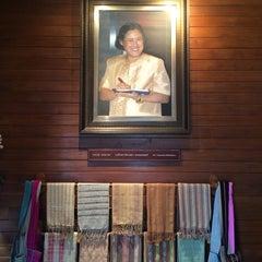 Photo taken at โรงแรมพูคาน่านฟ้า (Pukha Nanfa Hotel) by Nai a on 6/18/2014