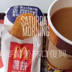 Photo taken at 麥當勞 McDonald's by Kevine L. on 9/20/2013