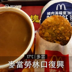 Photo taken at 麥當勞 McDonald's by Kevine L. on 1/25/2013