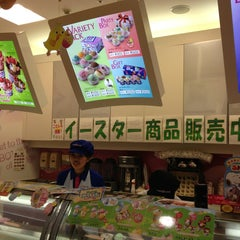 Photo taken at サーティワン アイスクリーム 海老名サービスエリア店 by Jason K. on 3/16/2013