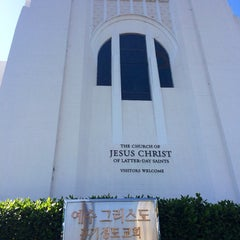Photo taken at The Church of Jesus Christ of Latter-day Saints by Omar P. on 2/23/2014