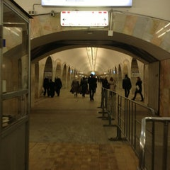 Photo taken at Метро Кузнецкий мост (metro Kuznetsky Most) by A A. on 2/7/2013