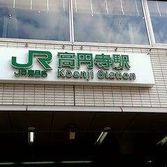 Photo taken at 高円寺駅 (Kōenji Sta.) by tankamericaine on 5/4/2013