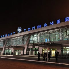 Photo taken at Международный аэропорт Толмачёво / Tolmachevo International Airport (OVB) by Alexandr G. on 3/3/2013