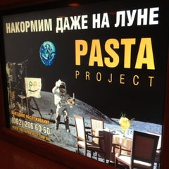 Photo taken at Pasta Project by Katrin V. on 1/27/2013