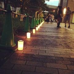 Photo taken at Starbucks Coffee 大阪ガーデンシティ店 by Yutaro T. on 6/12/2013