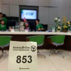 Photo taken at ธนาคารกสิกรไทย (KASIKORNBANK) by ✨Mєsα ڪøsø 💋 on 1/25/2015