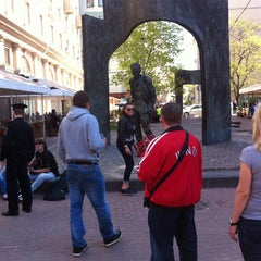 Photo taken at Район «Арбат» by Katerina S. on 5/8/2013
