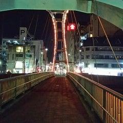 Photo taken at アルバカーキ橋 by Akito F. on 1/9/2015