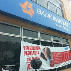 Photo taken at Bank Rakyat Unikeb by NAQSZADA on 5/3/2013