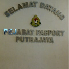Photo taken at Immigration Department (Jabatan Imigresen) Presint 14 Branch by NAQSZADA on 11/14/2012