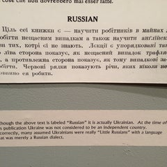 Photo taken at Anthracite Heritage Museum by Irina on 1/19/2013