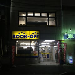 Photo taken at BOOK OFF 茅ヶ崎駅北口店 by EG-6 on 9/30/2014