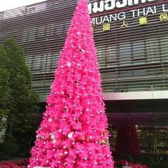 Photo taken at เมืองไทยประกันชีวิต (Muang Thai Life Assurance) by Busrin J. on 12/25/2015
