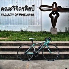 Photo taken at คณะวิจิตรศิลป์ (Faculty of Fine Arts) by Nokey D. on 10/28/2013
