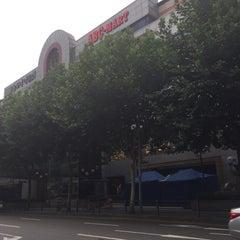 Photo taken at 산본역 (Sanbon Stn.) by GeumSung A. on 8/24/2015