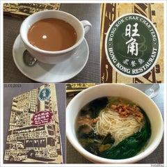 Photo taken at Wong Kok Char Chan Teng 旺角茶餐厅 by Yasmine L. on 1/11/2015