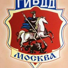 Photo taken at МО ГИБДД ТНРЭР  № 2 ГУ МВД РФ по г. Москве by Dmitry R. on 1/20/2013