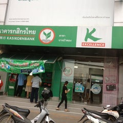 Photo taken at ธนาคารกสิกรไทย (KASIKORNBANK) by SURARAT P. on 11/12/2012