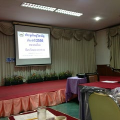 Photo taken at โรงแรมวสุ มหาสารคาม (Vasu Hotel Mahasarakham) by Jop-Supakorn C. on 6/25/2013