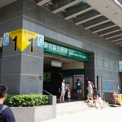 Photo taken at 捷運新店區公所站 MRT Xindian District Office Station by Charles H. on 7/9/2014