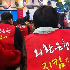 Photo taken at KEB 하나은행 by Ji Hye L. on 3/8/2013