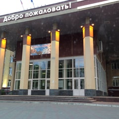 Photo taken at ВГУ by Ratul S. on 5/14/2013