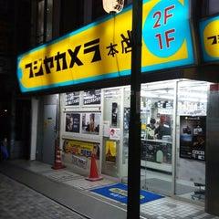 Photo taken at フジヤカメラ 本店 by Daisuke N. on 10/19/2014