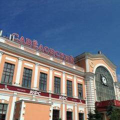 Photo taken at Савеловский вокзал / Savyolovsky Rail Terminal by Nick S. on 6/11/2013