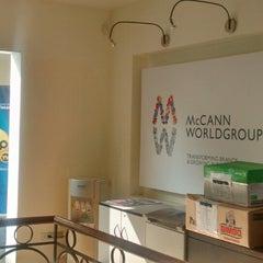 Photo taken at McCann Worldgroup by Christian C. on 4/15/2014