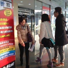 Photo taken at MediaMarkt | 万得城 by Thierry C. on 2/15/2013
