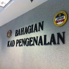 Photo taken at Jabatan Pendaftaran Negara (JPN) by Aidah T. on 5/30/2013