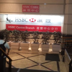 Photo taken at HSBC Centre 匯豐中心 by Vincent L. on 10/19/2015