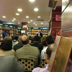 Photo taken at El Shorouk Bookstore by Tarik S. on 1/23/2013