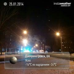 Photo taken at Площа Перемоги / Peremogy square by Екатерина К. on 1/25/2014