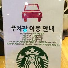 Photo taken at Starbucks by AMI on 8/10/2015