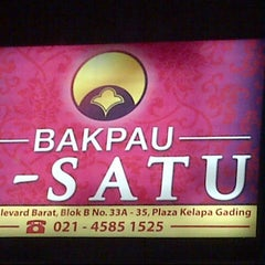Photo taken at Bakpao A1 (A-Satu) by Enroen on 3/31/2013