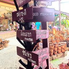 Photo taken at ตลาดโก้งโค้ง บ้านแสงโสม (Talard Kong Khong) by Kanokpol F. on 7/31/2015