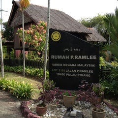 Photo taken at P. Ramlee's House by atii k. on 2/2/2013